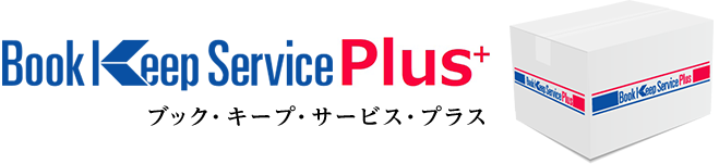 Book Keep Service Plus+ブック・キープ・サービス・プラス